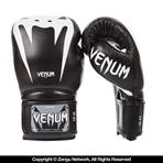 Venum Giant 3.0 Boxing Gloves- Black